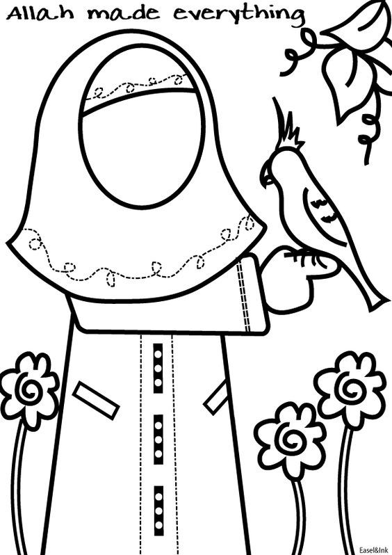 Printable Islamic Coloring Pages For Kids Buku Mewarnai Pola Flanel Gambar