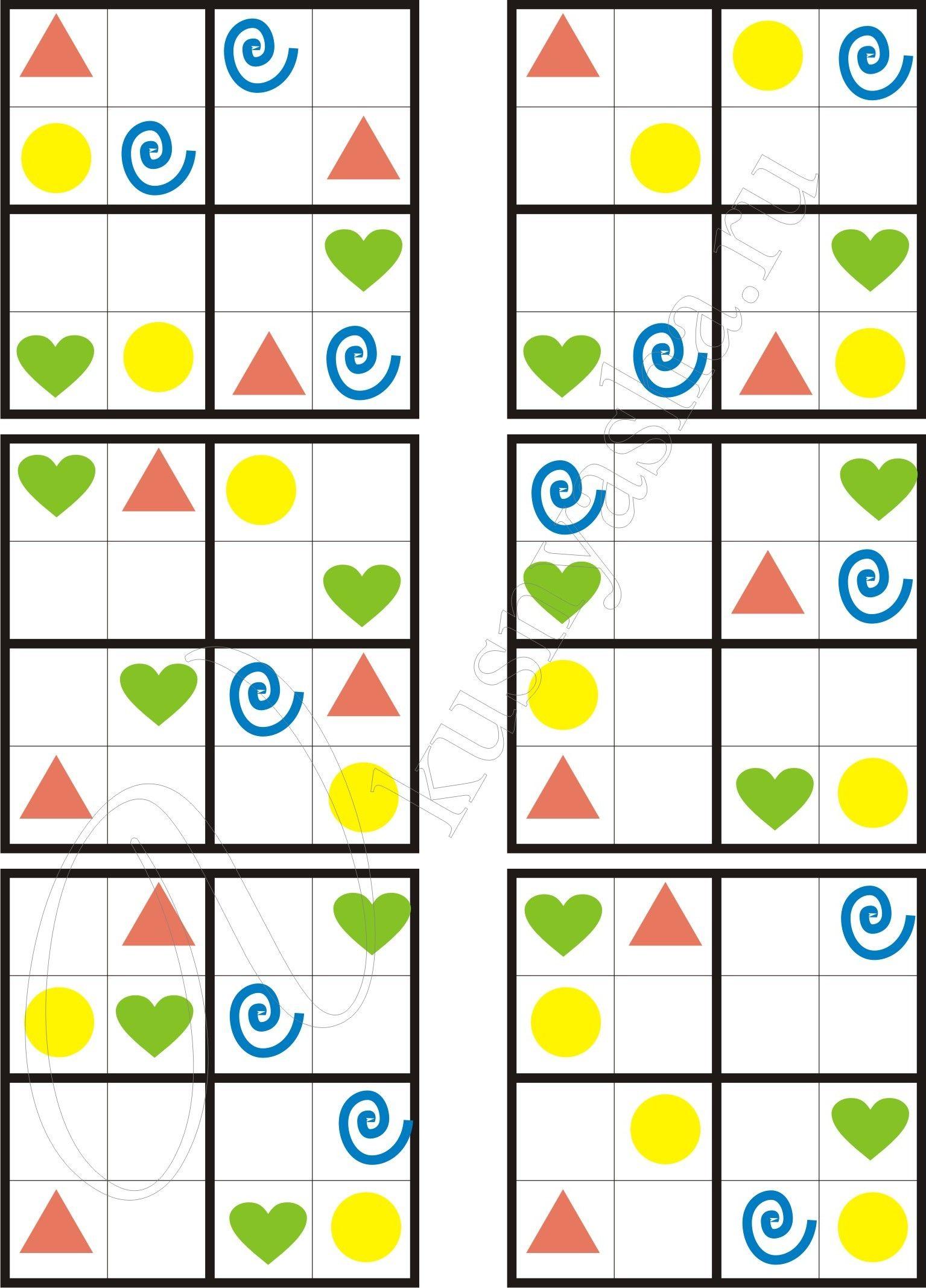 Sudoku 4Х4 con dibujos. Planificación. Percepción espacial. Atencion ...