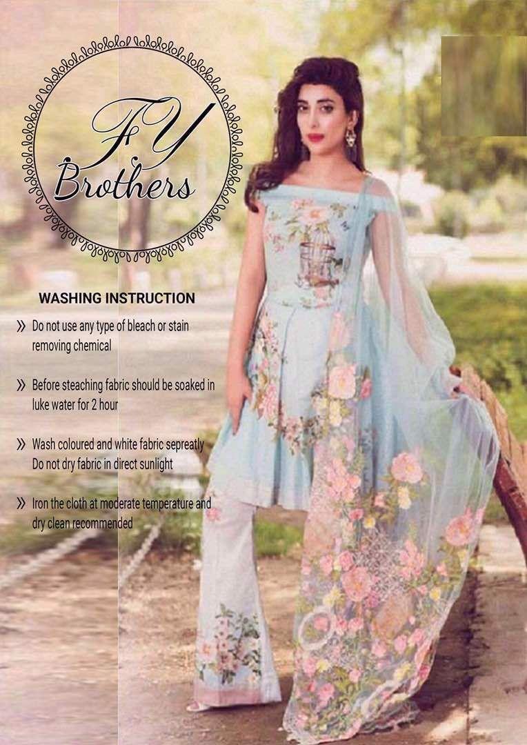 974d6e4b00 Rangrasiya, Rangrasiya Eid Collection, Rangrasiya Embroidered Lawn Dress, Rangrasiya  Lawn Replica, Master Quality Replica, Replica, Rangrasiya 2017, ...