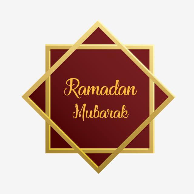 رمضان كريم مبارك الطباعة الإطار رمضان مبارك عيد رمضان كريم Png والمتجهات للتحميل مجانا Ramadan Ramadan Kareem Frame
