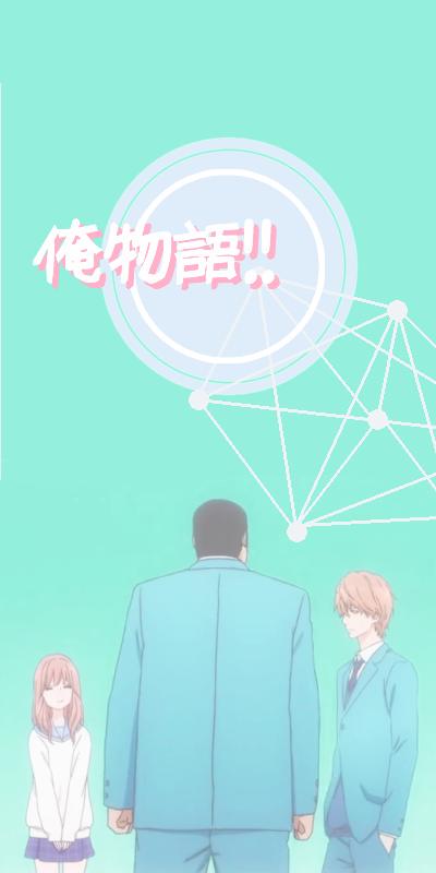 Ore Monogatari Wallpapers Ore Monogatari My Love Story