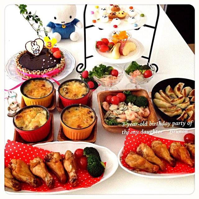 ムスメの 歳の誕生日パーティー 食べ物のアイデア 誕生日パーティーメニュー 誕生日 パーティー