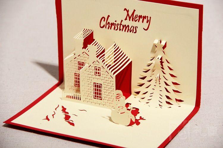 Tarjetas Hechas A Mano En 3d Imagui Tarjetas De Navidad Hechas