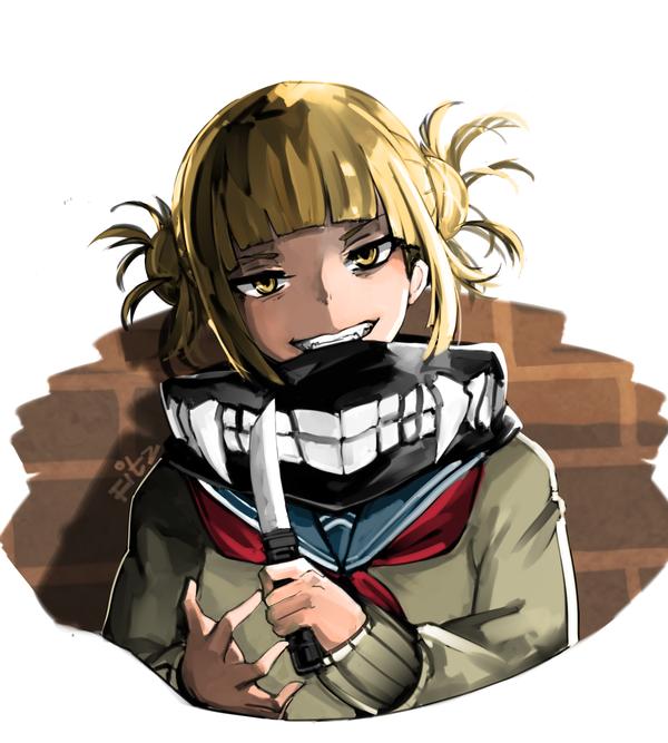 Boku No Hero Academia Toga