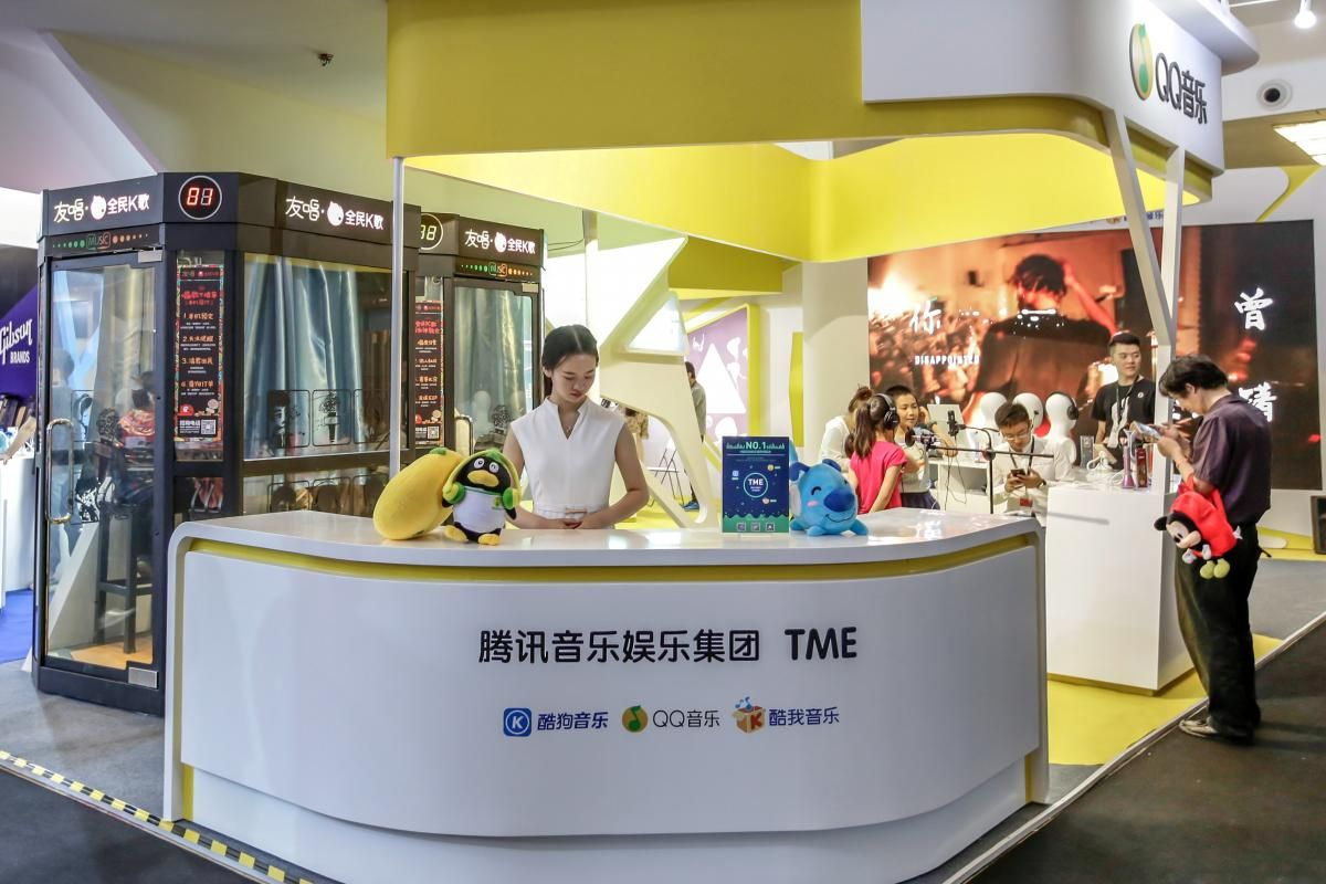 Tencent Music, bound for U.S. IPO, profits from social