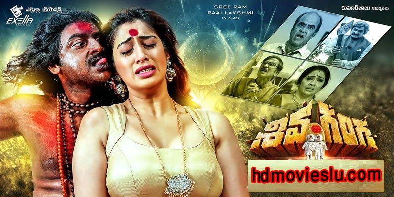 Tamil movie download hd print darling 2015