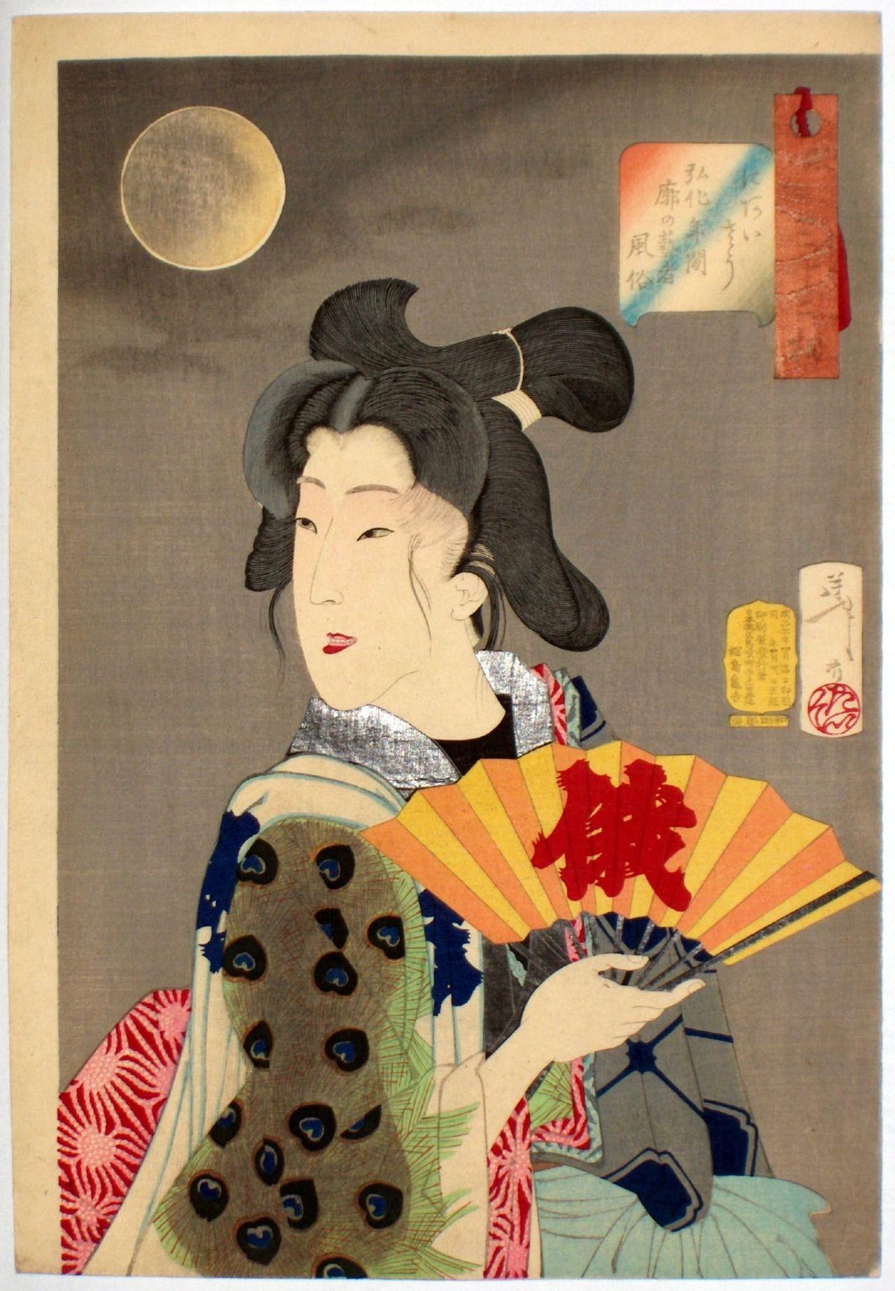 "Tsukioka YOSHITOSHI (1839-1892)  ""Looking Suitable: The Appearance of a Brothel Geisha of the Koka Era"" ( 1844-1848 ). From the set: Thirty-two Aspects of Women published by Tsunashima Kamekichi, 1888."