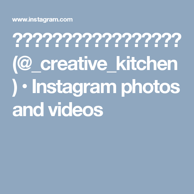 ★☆مطبخ♚المبدعآت☆★ (@_creative_kitchen) • Instagram photos and videos
