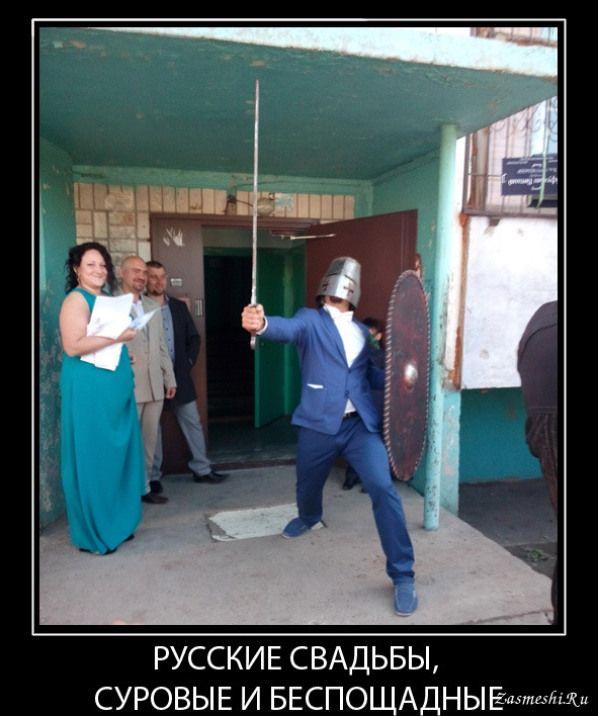 5533-Russkie-svadby-surovye-i-besposhadnye   Забавные фото ...