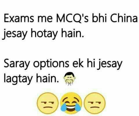 Sahi Hai Yaar Results Quotes Funny Quotes Exam Quotes