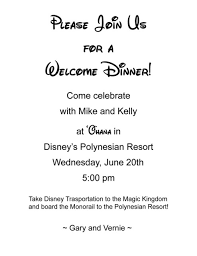 Welcome Party Invitation Wording The Dis Disney Discussion