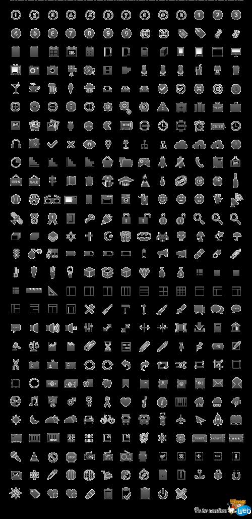 Les Packs D Icones Gratuites De L Ete 2012 La Ferme Du Web Icone Gratuit Icones Cv Mini Dessin