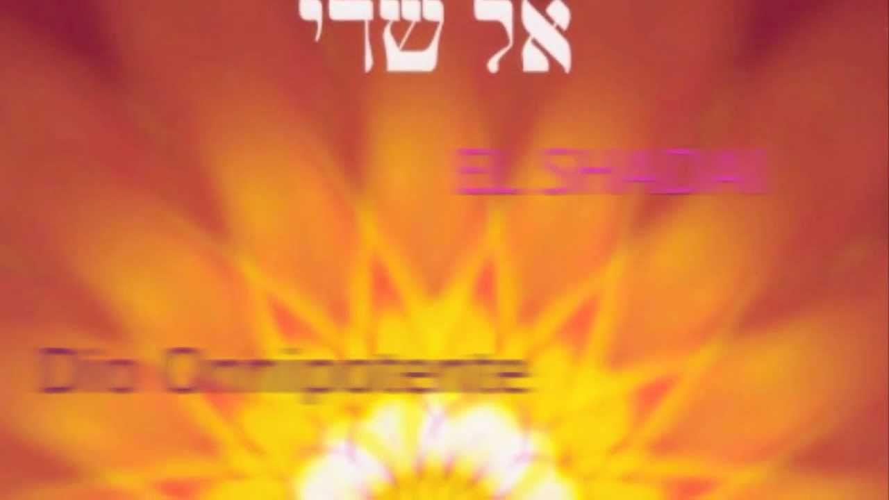 Attivazione dei 12 Strati DNAב -12 שכבות של ה