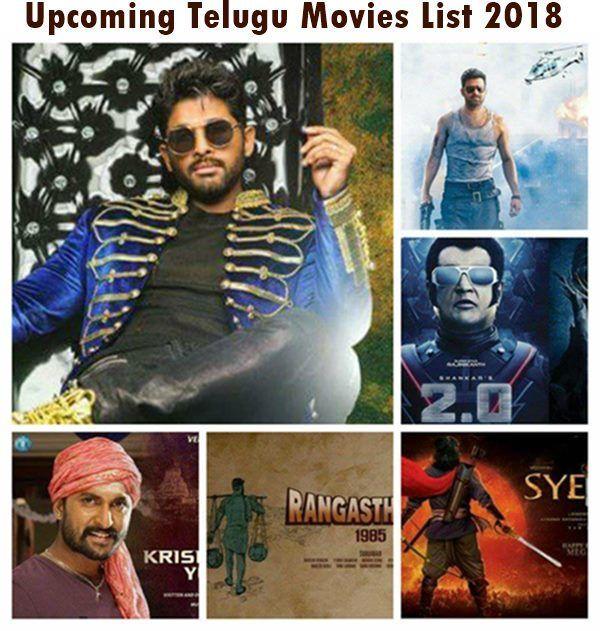 New Telugu Movie Trailer July 2018 List | Movies, Movie