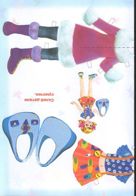 Модница - Marina Polonyankina - Álbuns da web do Picasa