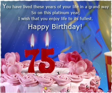 75th birthday quotes in gujarati