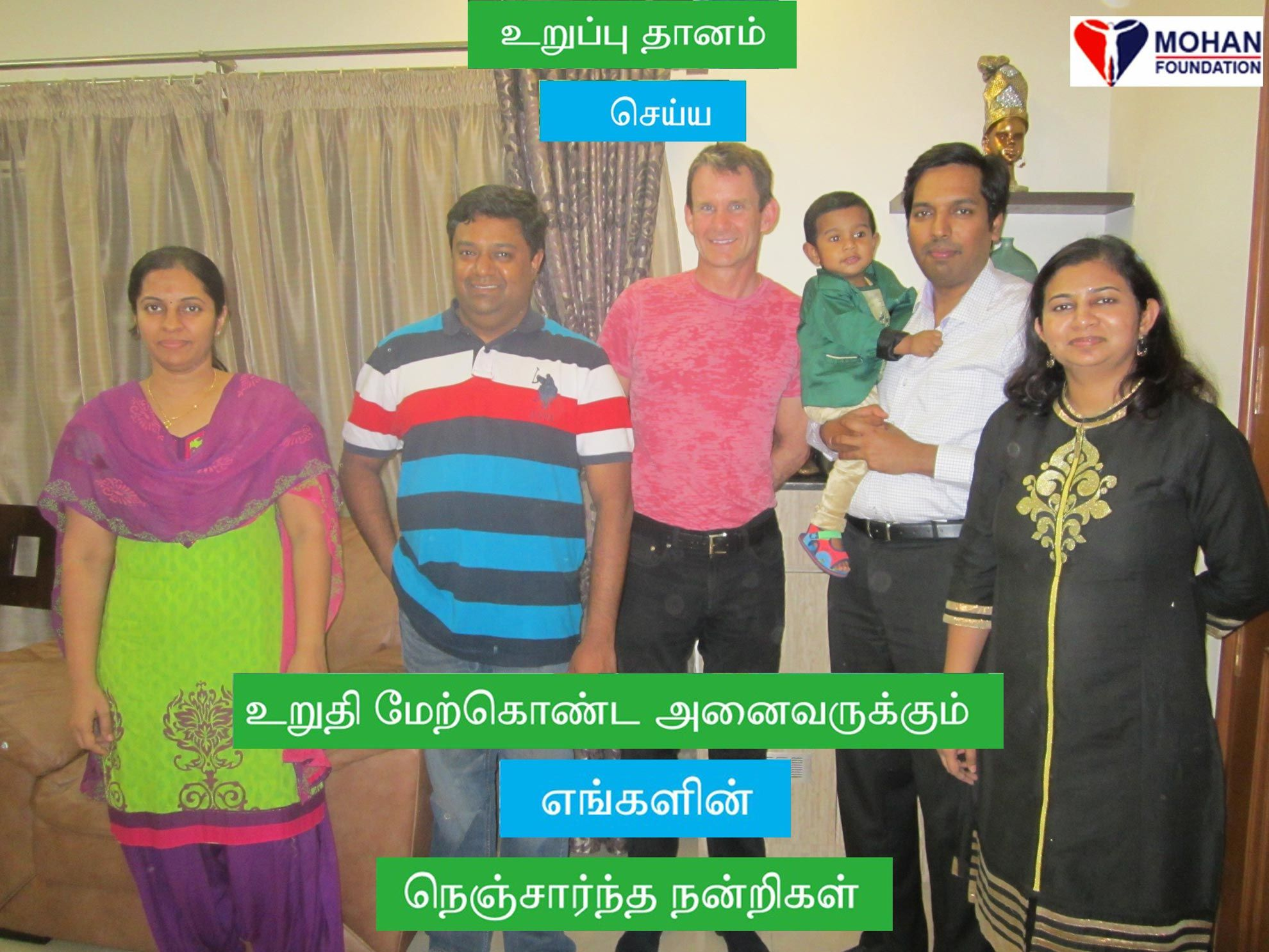 """""""We Love You for Being an Organ Donor"""" in Tamil script. Dr. Barry goes to India August 2014!"""
