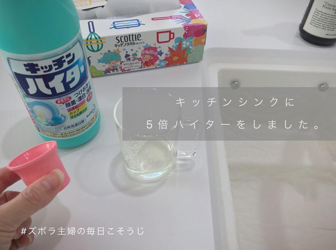ほんとは秘密にしておきたい 掃除の裏技テクニック15連発 裏技