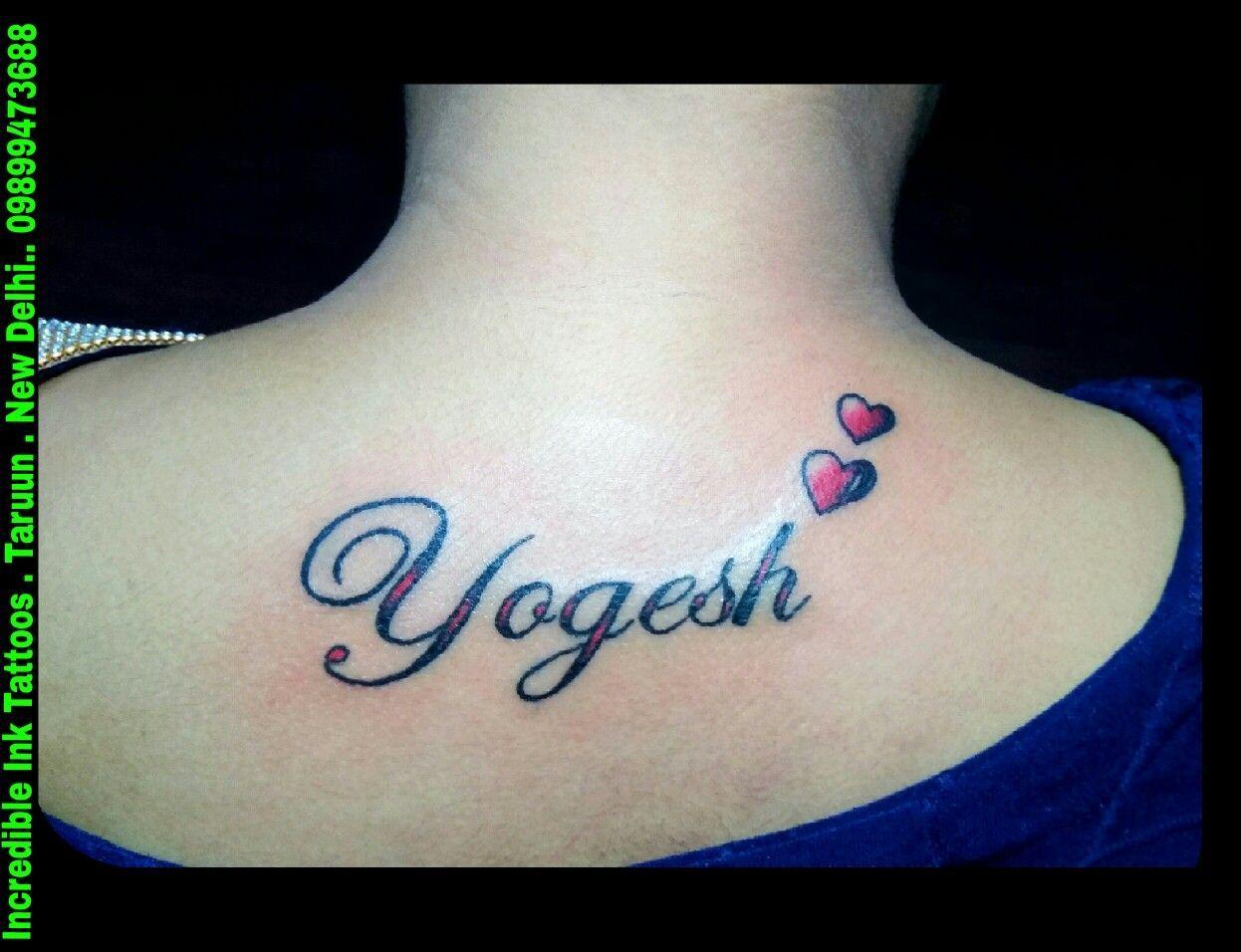 Pin By Jennifer Hanome On Tatuaggi In 2020 Name Tattoo Designs Name Tattoos Tattoos