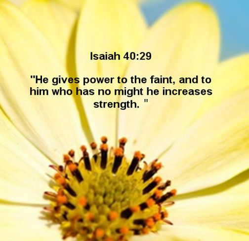 God increases our strength.