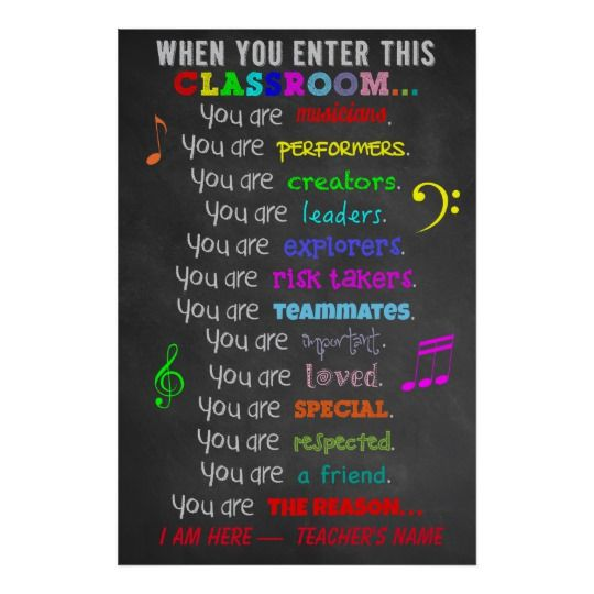 Music Teacher -When You Enter This Classroom Rules Poster #classroomdecor