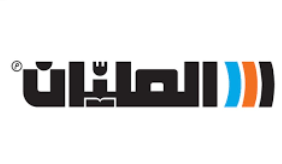 شركة العليان للخدمات الغذائية تعلن عن 5 وظائف بمسمى محاسب صحيفة وظائف الإلكترونية Tech Company Logos Company Logo Ibm Logo