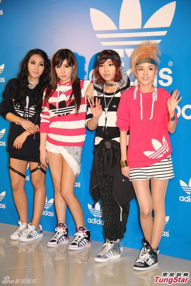 2013 Sandara Park 2ne1 Adidas Kpop Girls 2ne1 Types Of Fashion Styles