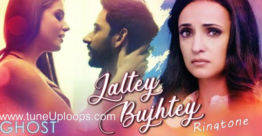 Now Visit The Site To Get Latest Mp3 Jaltey Bujhtey Ringtone On Tuneuploops Com Mp3 Song Download Latest Song Lyrics Songs