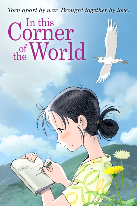 In This Corner of the World on iTunes Anime films