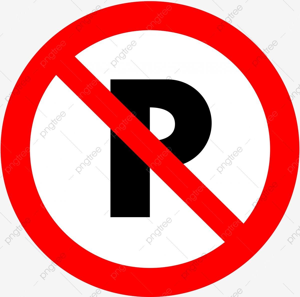 لا وقوف السيارات علامة محظورة علامة فنية لا توجد أيقونات تسجيل الرموز Png وملف Psd للتحميل مجانا Logo Concept Peace Symbol Concept