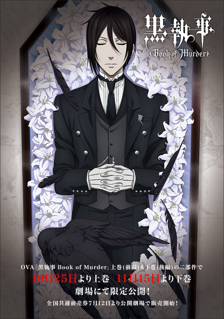 Download Black Butler Episode 1 Subtitle Indonesia