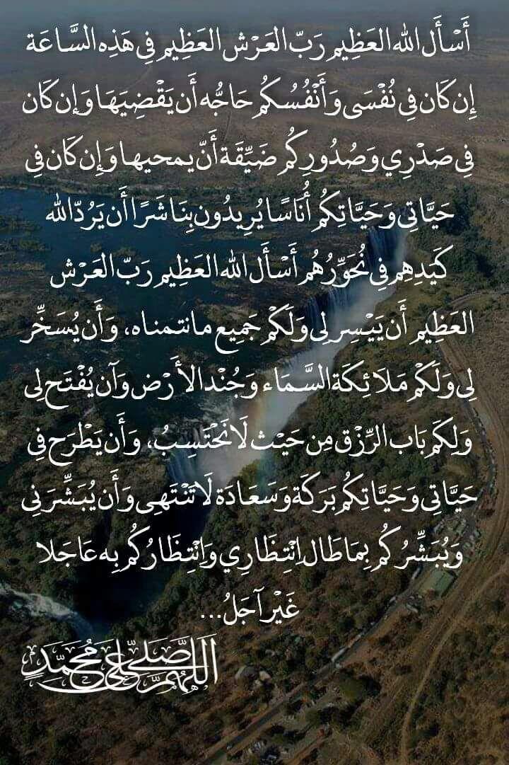 بسم الله الرحمن الرحيم وكان ذلك على الله يسيرا صدق الله العظيم Quran Quotes Love Quran Verses Cool Words