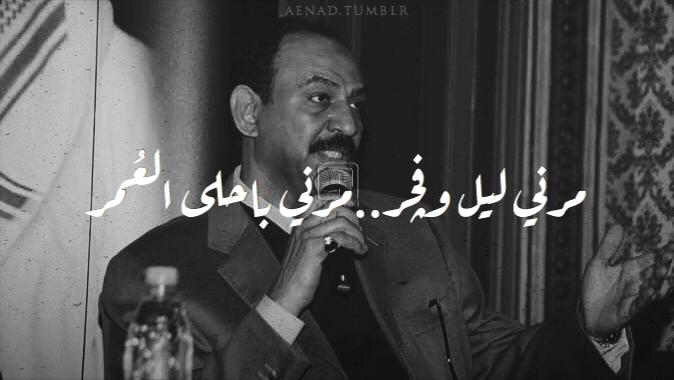 Pin By Bashaerfahad On عبادي الجوهر عباديات جوهريات Beautiful Arabic Words Cover Photo Quotes English Love Quotes