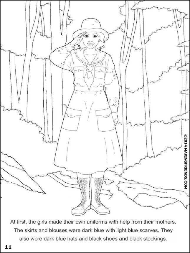 Juliette Low Worksheets
