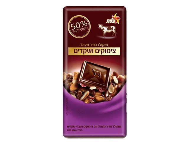 Strauss Chocolate Tablet