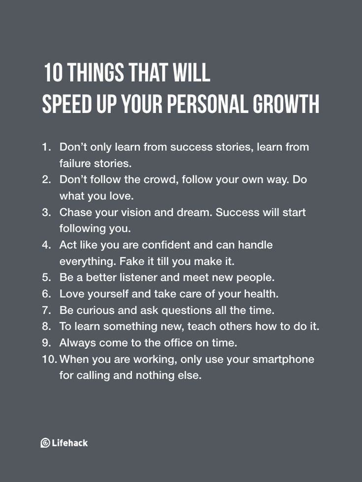 Take Note Of These 10 Things If You Want To Accelerate Your Personal Growth