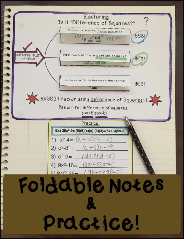 Factoring Algebra Difference Of Squares Notes And Practice Algebra Square Interactive Notebooks