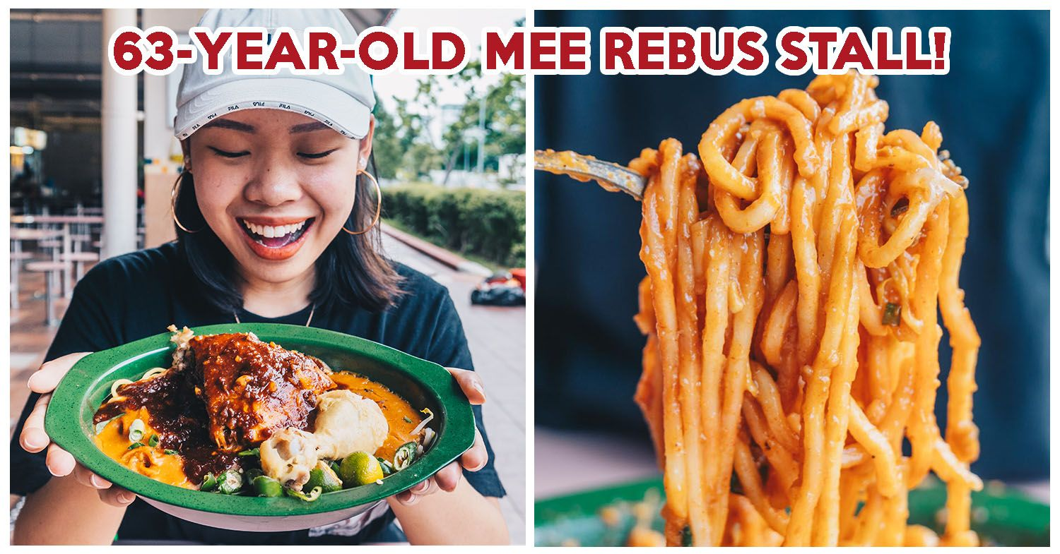Rahim Muslim Food Sells Power Mee Rebus I Ve Never Properly Ordered A Bowl Of Mee Rebus For Myself In My Life The Bowl Of T In 2020 Food Food Reviews Malay