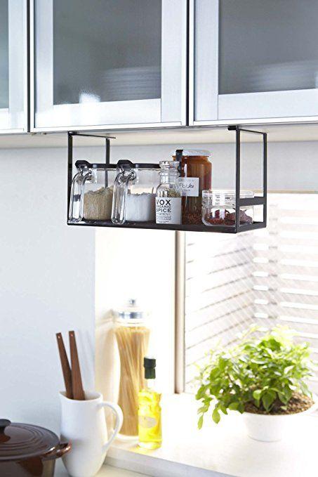 Amazon.com: YAMAZAKI home Tower Under Shelf Seasoning Rack ...