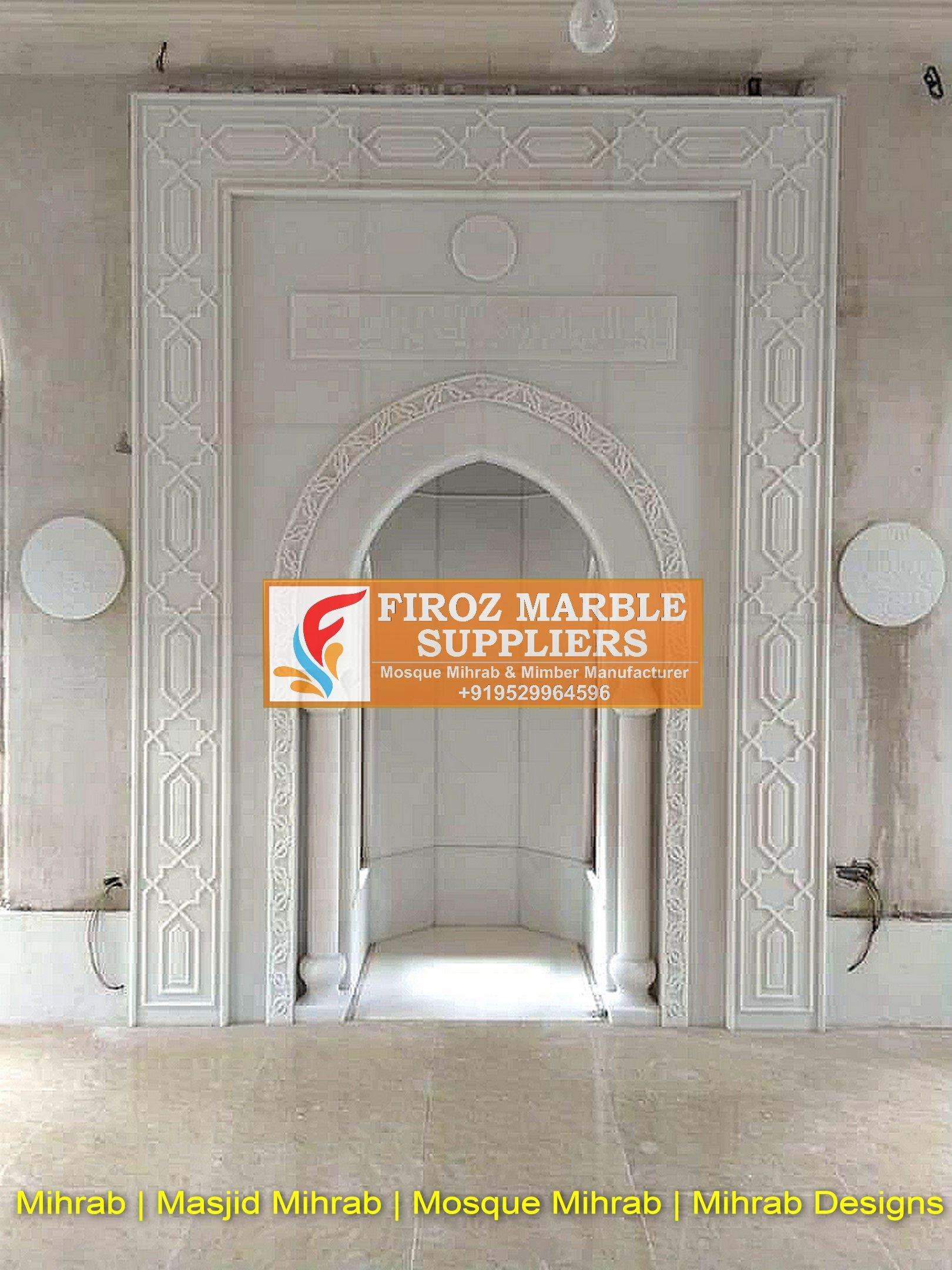 Mihrab Masjid Mihrab Mosque Mihrab Masjid Mihrab Designs Mihrab Design In Marble In 2020 Mosque Interior Design Dubai Masjid