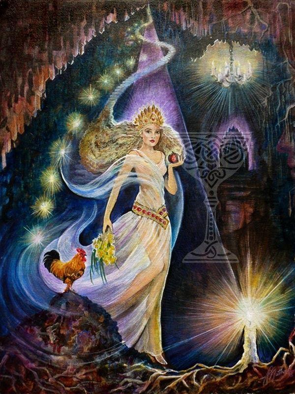 Persephone by Pamela Matthews