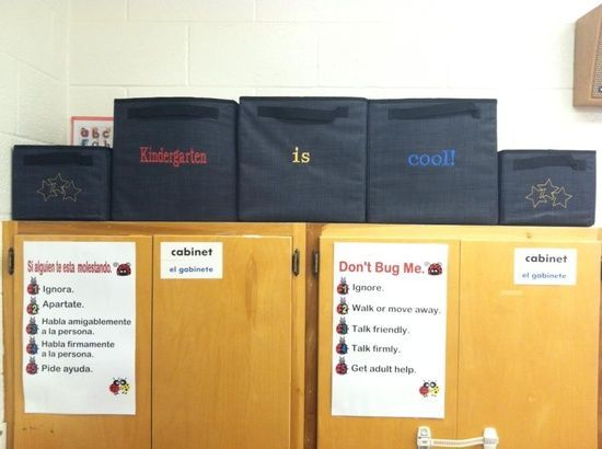 Your Way Cubes and Your Way Rectangles help organize your classroom in a snap!!!