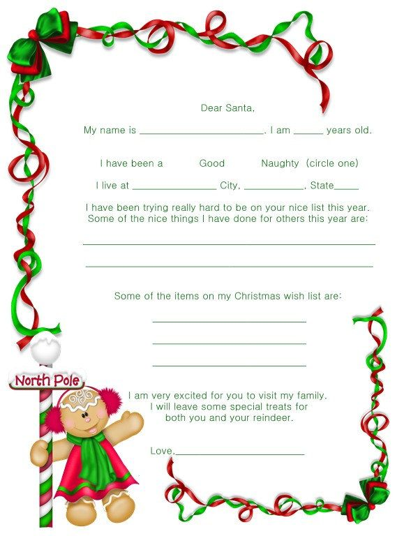 Instant Download Printable Christmas Letter To Santa Gingerbread