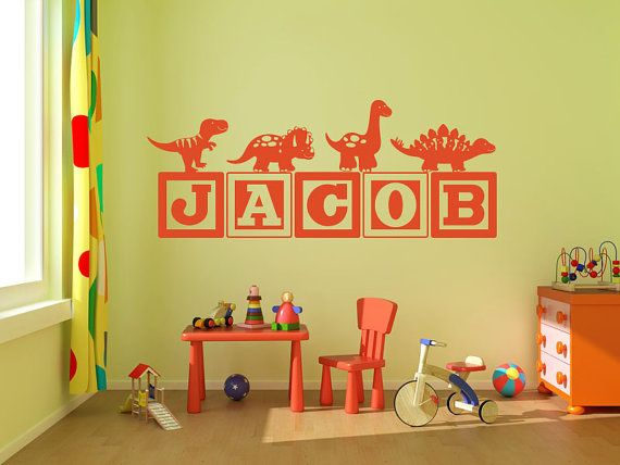 Boys Dinosaur Blocks Name Monogram Wall Decal Nursery Room Kids - Monogram wall decal for kids