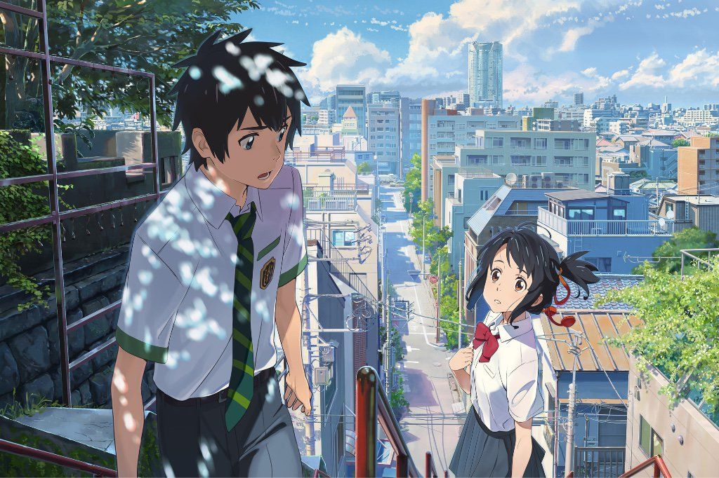 animes your name Peliculas en netflix, Kimi
