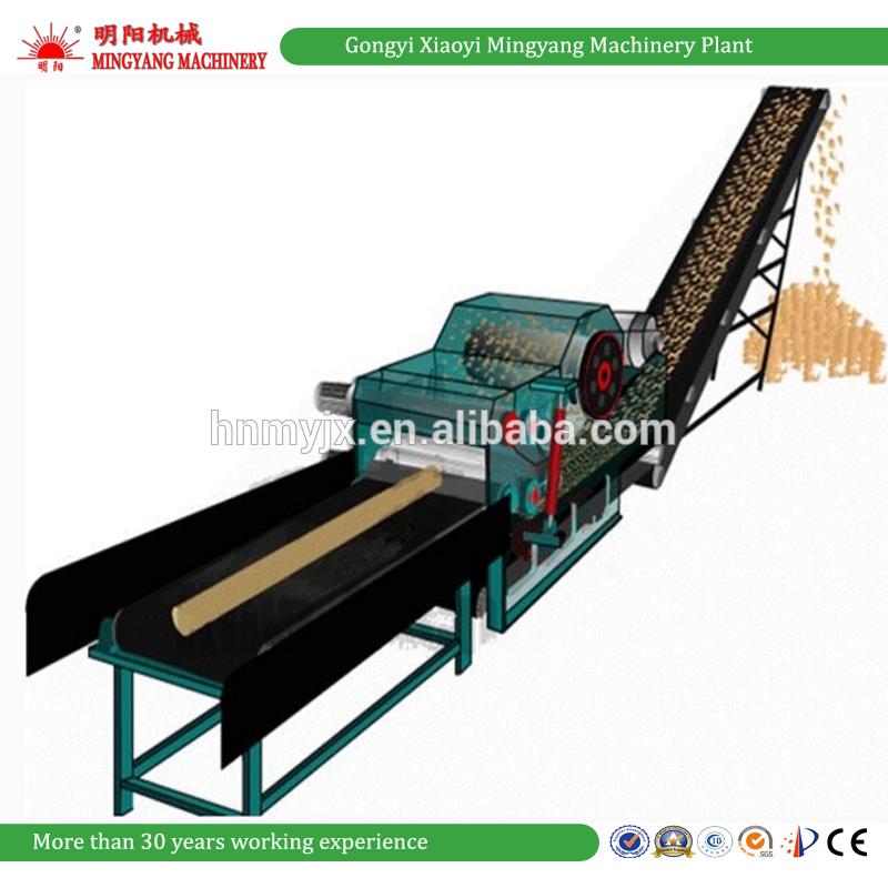 Made in China CE approved coconut husk chips machine/drum type wood ...