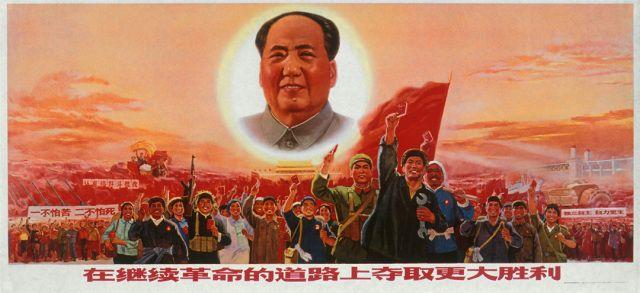 Chairman Mao as Sun God