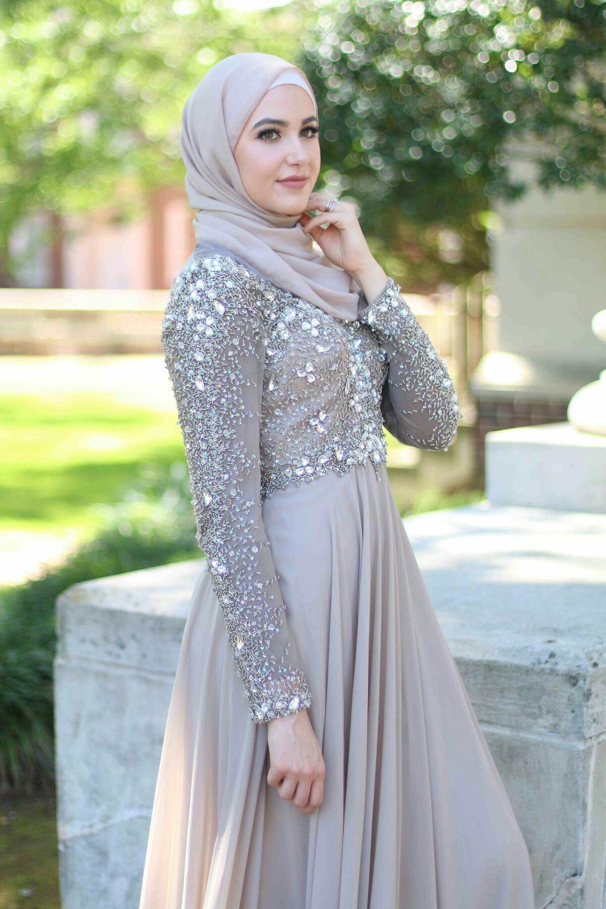 Favori Hijab Fashion 2017 : Une sélection des meilleurs looks Hijab  DE16