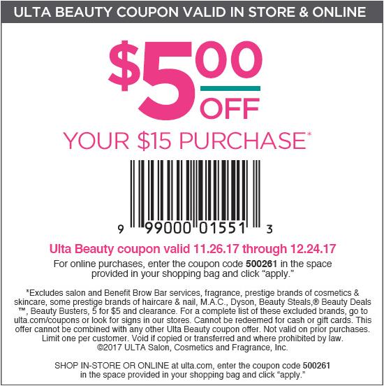 5 Off Ulta Coupons Coupon Codes Promo Codes 2017 Ulta Coupon Ulta Beauty Coupons