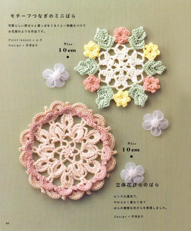 Diagram Crochet Coaster 2002 Dodge Durango Headlight Wiring Japanese Pattern Ebook 361 Flower Bloom By